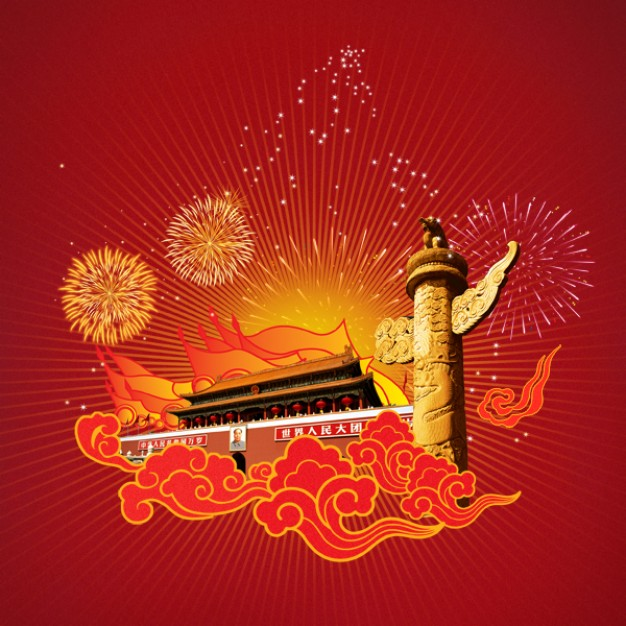 chinese national celebration with firework and tiananmen layered material