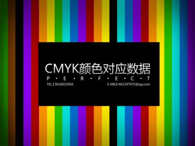 cmyk corresponding data image version with color lines