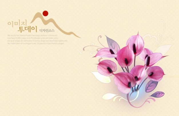 flowers background layered material with mountain logo