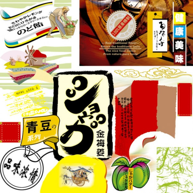 Fruit cover design material of advertising language