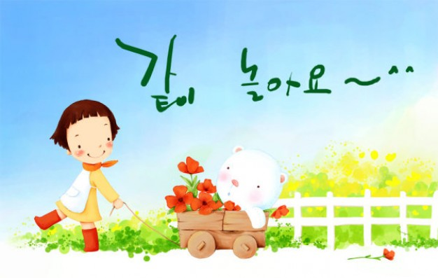 korean children illustrator material that girl drive toy car with white bear