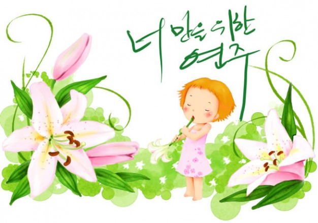korean children illustrator material that girl play morning glory