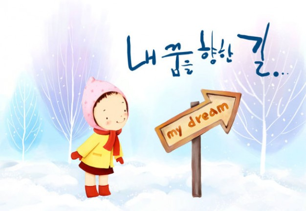 korean children illustrator material that girl standing at roadsign