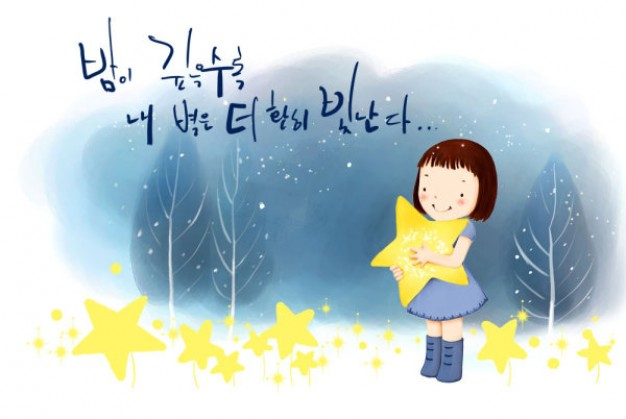 korean children illustrator material that girl with yellow star over forest at back