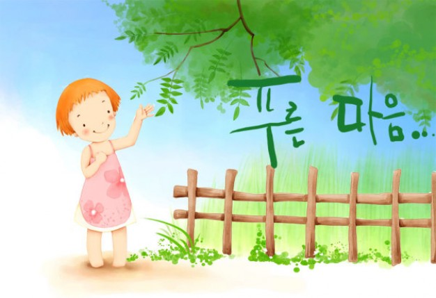 korean children illustrator material with green tree and bail