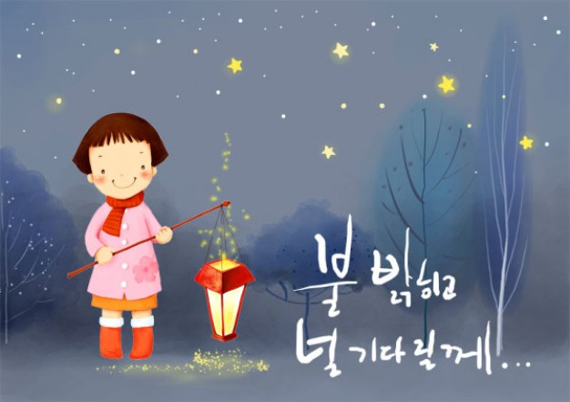 korean children s illustrator material that girl hanging with lantern and night sky background