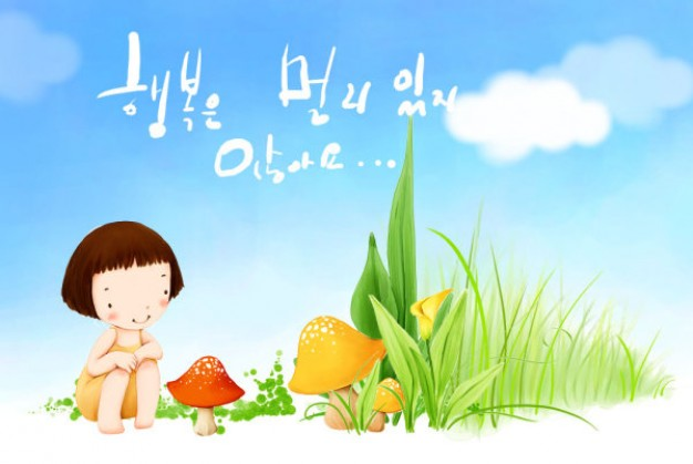 korean children s illustrator material that girl sitting before mushroom and grass with blue sky bac