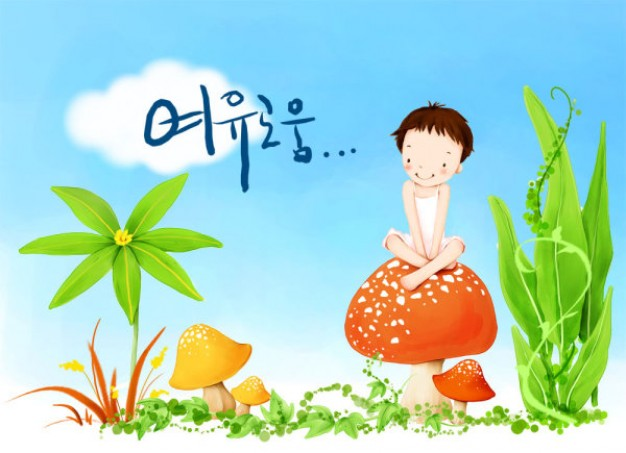 korean children s illustrator material that girl sitting on mushroom and grass at side