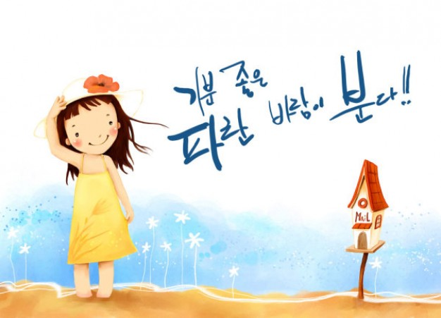 korean children s illustrator material that girl with yellow skirt and white flowers