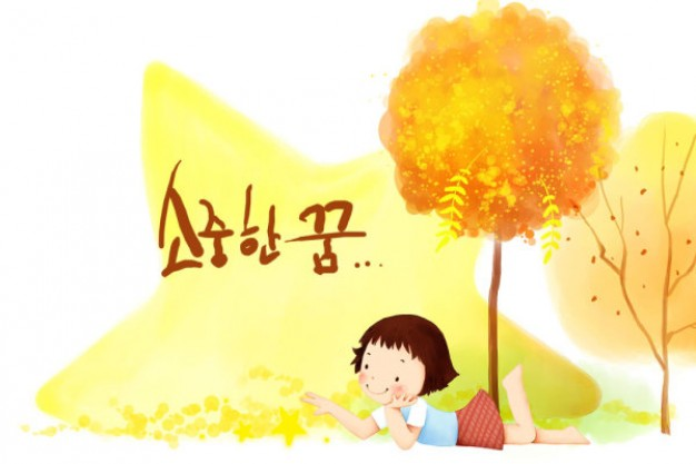 korean children s illustrator material with tree and girl