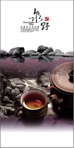 landscape material with tea cup Stone