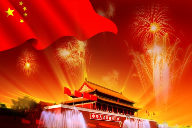national day celebration tiananmen layered material with firework and red flag