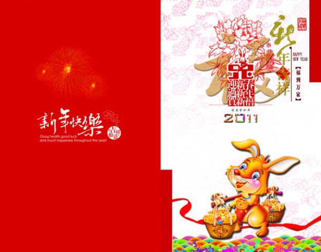 rabbit chinese new year greeting card material with golden rabbit