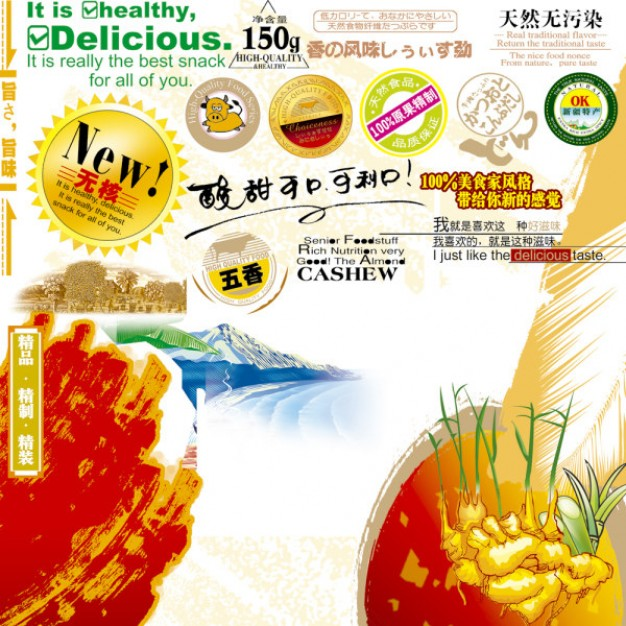 slogan cover design material for food product
