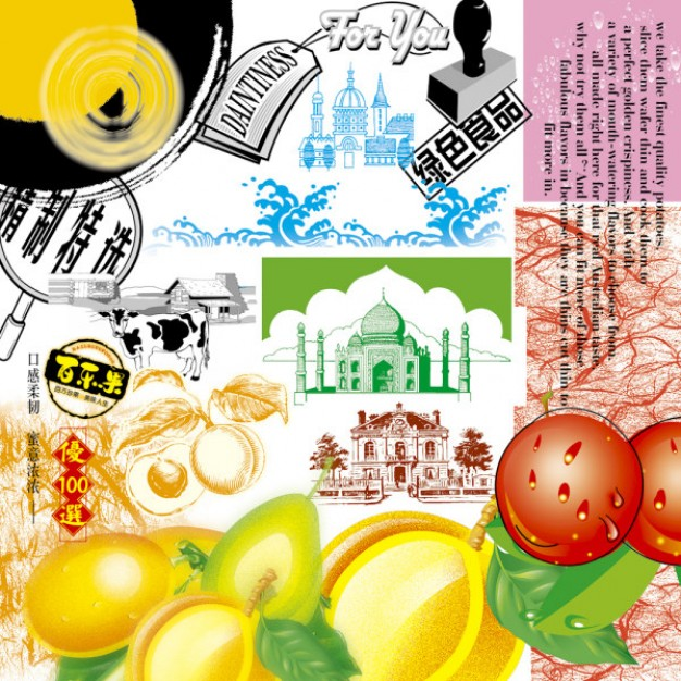 slogan material for Fruit product cover design