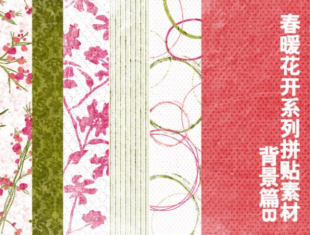 spring series of collage material background
