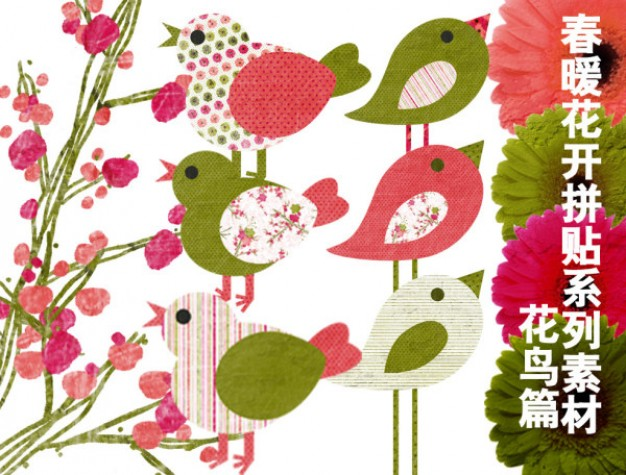 spring series of collage material bird articles in green and pink
