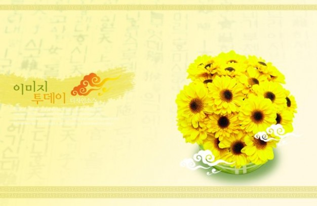 sunflowers posy with light yellow background layered material