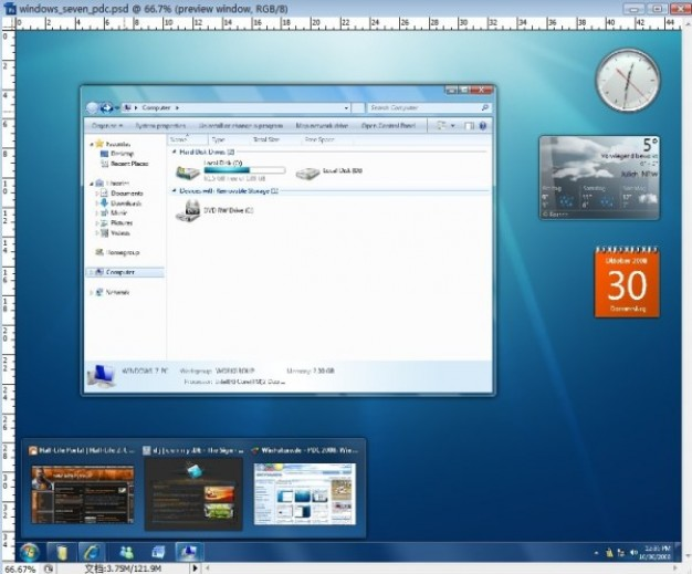win7 windows interface layered file