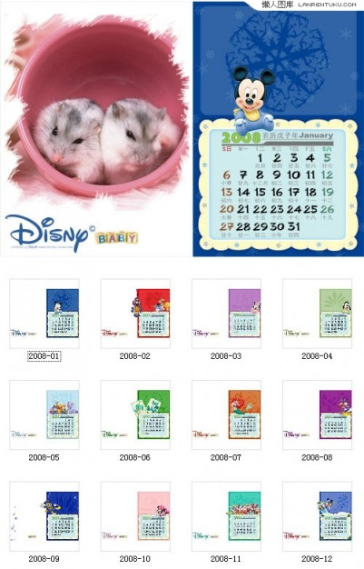 desk calendar for children with disney character