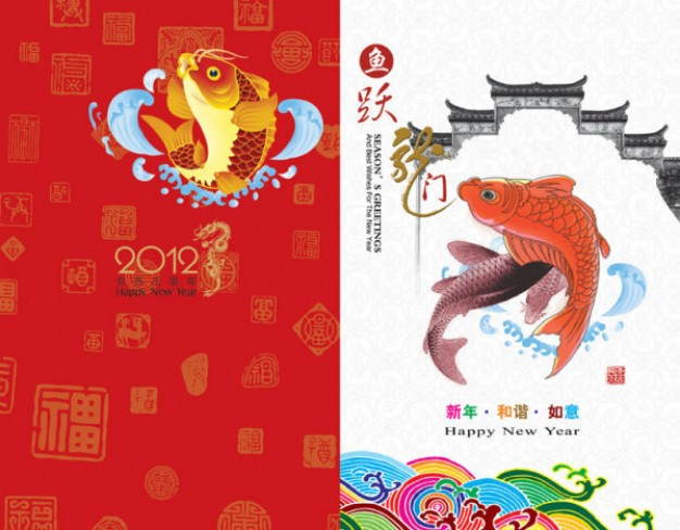 big splash chinese new year greeting card with carps and penthouses
