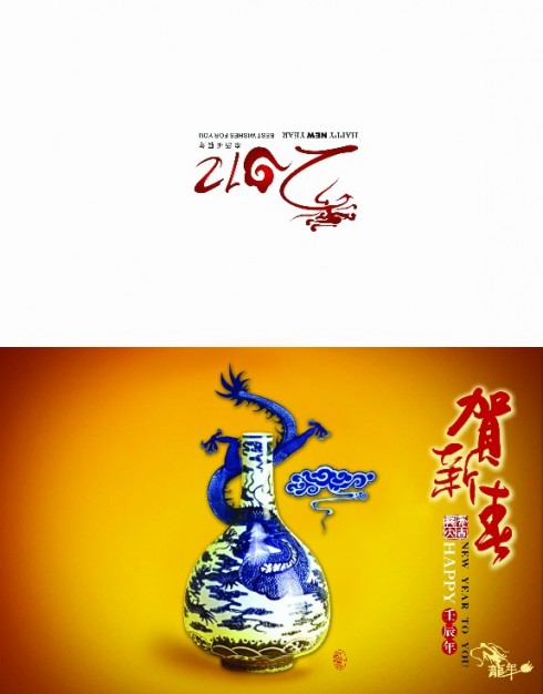 blue and white porcelain rounded by dragon invitation layered material