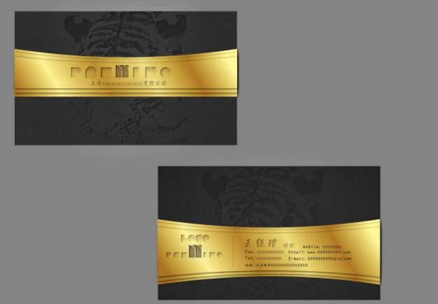 business card template layered material with metallic bar