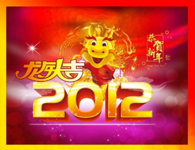 celebrate the year of the dragon auspicious material for chinese new year