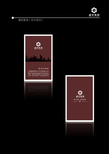 elegant estate business commercial material with dark background