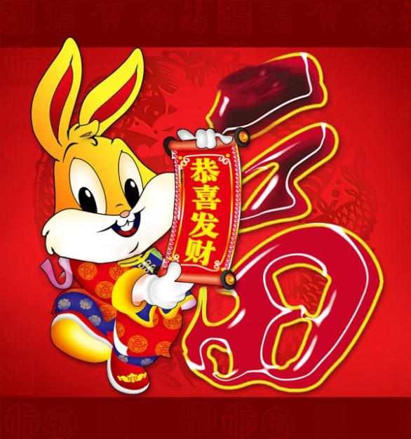 rabbit blessing word in fu of chinese word