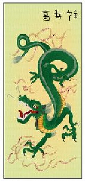 oriental dragon flying on cloud in chinese style