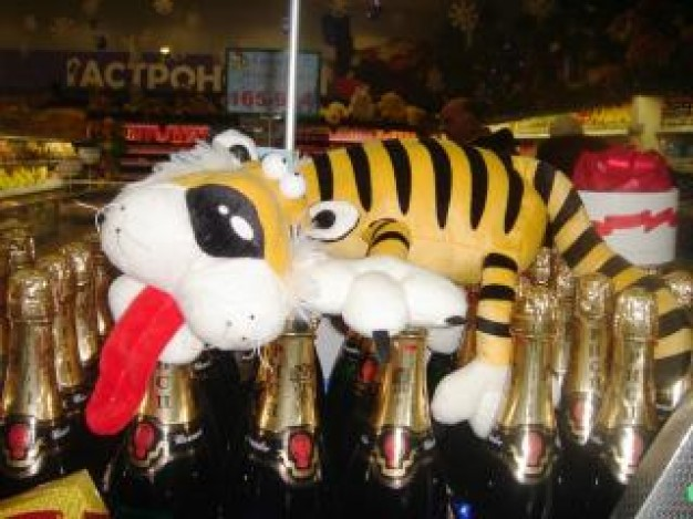 tiger champaign of chinese new year