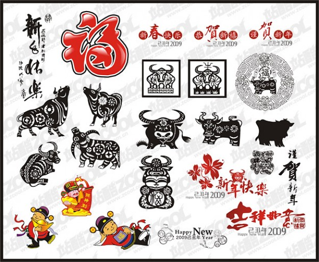 bull papercut stamp of Chinese New Year elements package Vector material