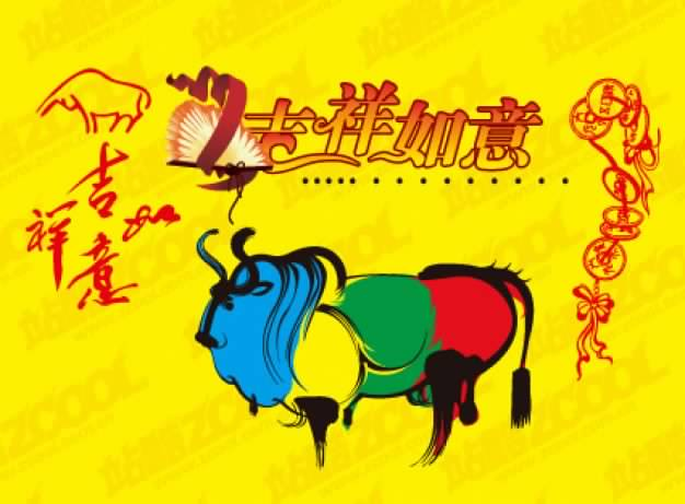Spring 2009 element for chinese new year over yellow background