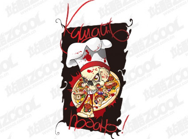 pizza skull material with dark background